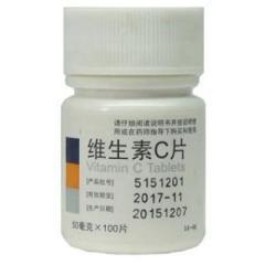维生素C片(第一制药)