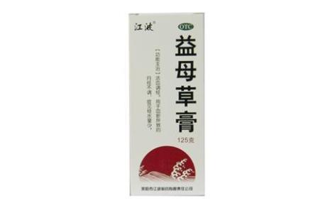 益母草膏(江波)主图