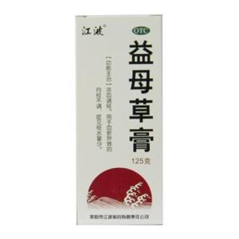 益母草膏(江波)包装主图