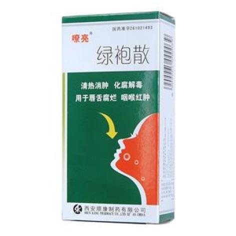 绿袍散(嘹亮)包装主图