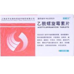 乙酰螺旋霉素片(特格尔)