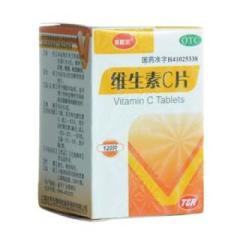 维生素C片(特格尔)