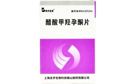 醋酸甲羟孕酮片(全宇)主图