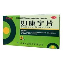 妇康宁片(兴源)