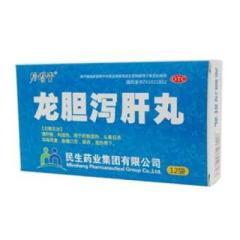 龙胆泻肝丸(珍醫堂)