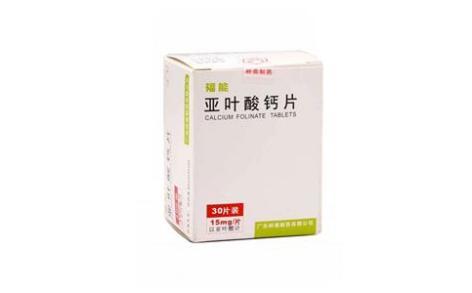 亚叶酸钙片(福能)主图