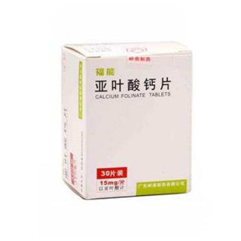 亚叶酸钙片(福能)包装主图
