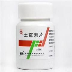 土霉素片(华南)