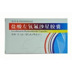 盐酸左氧氟沙星胶囊(万成)