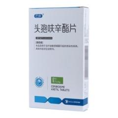 头孢呋辛酯片(巴欣)