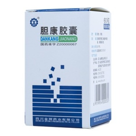胆康胶囊(金辉)包装主图