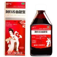 阿归养血糖浆(广仁)