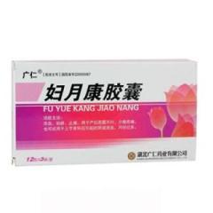 妇月康胶囊(广仁)