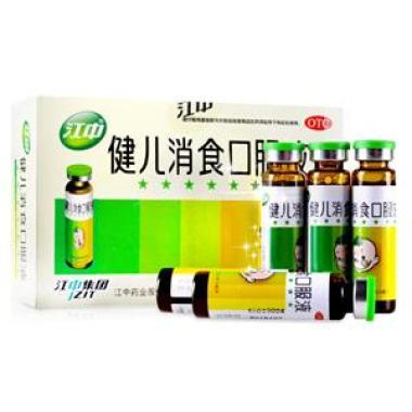 健儿消食口服液(江中药业)