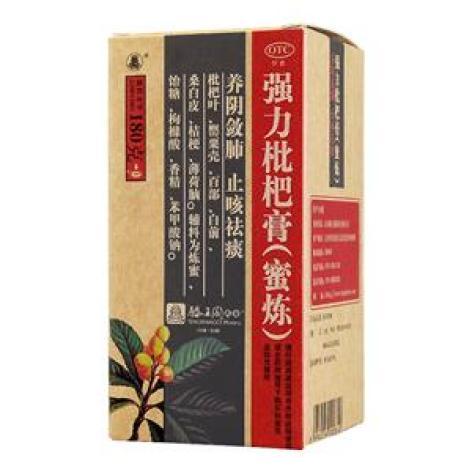 强力枇杷膏(滕王阁)包装主图