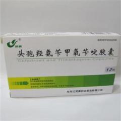 头孢羟氨苄甲氧苄啶胶囊(灵泰)
