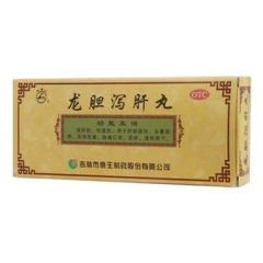 龙胆泻肝丸(鹿王)