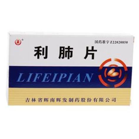 利肺片(迅康)包装主图