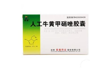 人工牛黄甲硝唑胶囊(紫鑫)主图