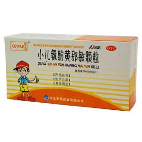 小儿氨酚黄那敏颗粒(可亿克)包装主图
