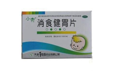 消食健胃片(和治)主图
