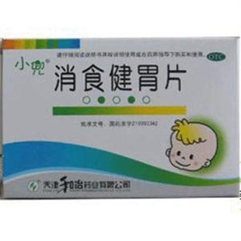 消食健胃片(和治)包装主图