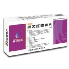 琥乙红霉素片(精瑞)