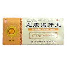 龙胆泻肝丸(丰鹿牌)