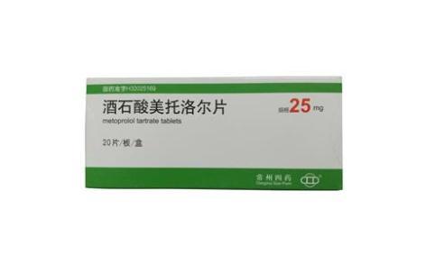 酒石酸美托洛尔片(常州四药)主图