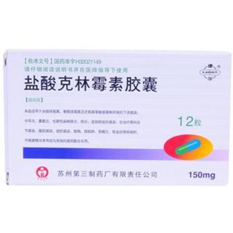盐酸克林霉素胶囊(康尔)包装主图