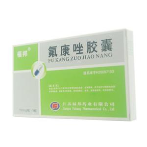 氟康唑胶囊(福邦)