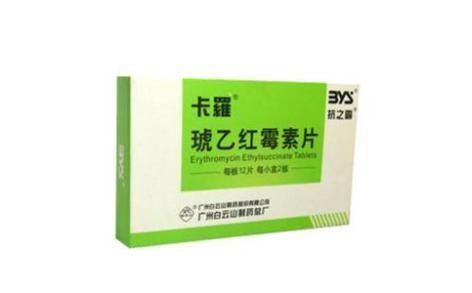 琥乙红霉素片(卡羅)主图