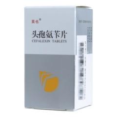 头孢氨苄片(凯程)