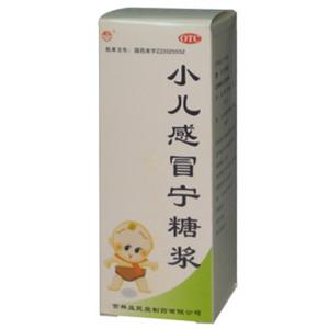 小儿感冒宁糖浆(益民堂)