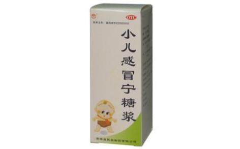 小儿感冒宁糖浆(益民堂)主图