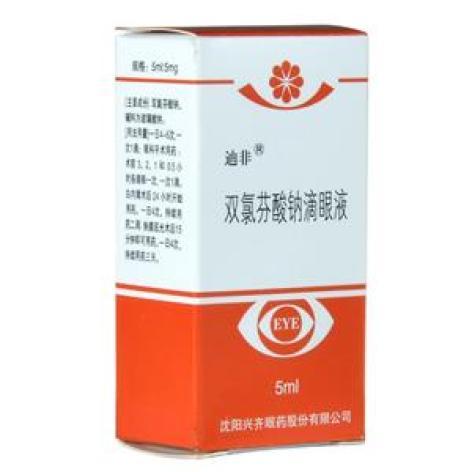 双氯芬酸钠滴眼液(迪非)包装主图