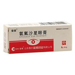 氧氟沙星眼膏(良辰)