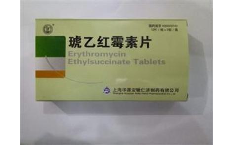 琥乙红霉素片(华源)主图