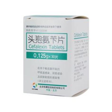 头孢氨苄片(凯博通)包装主图
