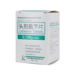 头孢氨苄片(凯博通)