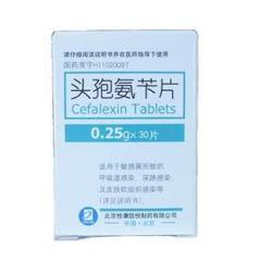 头孢氨苄片(悦康)