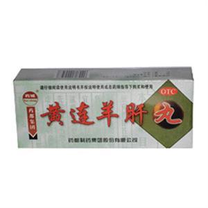 黄连羊肝丸(药城)