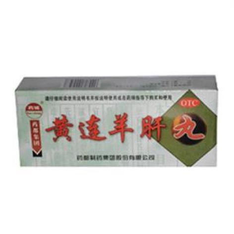 黄连羊肝丸(药城)包装主图