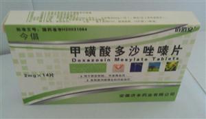 甲磺酸多沙唑嗪片(麦博士)