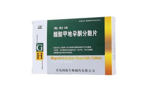 醋酸甲地孕酮分散片(宜利治)主图