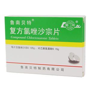 复方氯唑沙宗片(鲁南贝特)