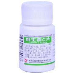 维生素C片(白敬宇)