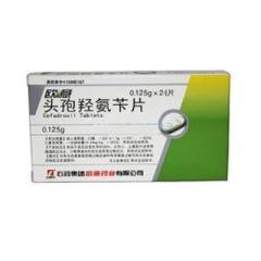 头孢羟氨苄片(欧意)