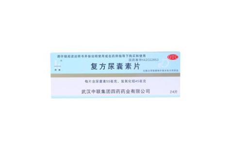 复方尿囊素片(胃特安)主图