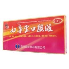 妇康宝口服液(修正)